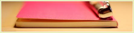 lectureecoblog