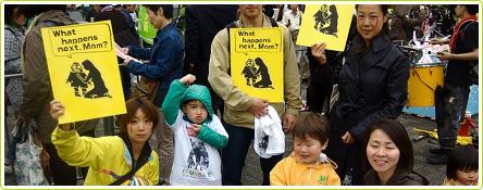 Marche anti-nucléaire à Omotesando
